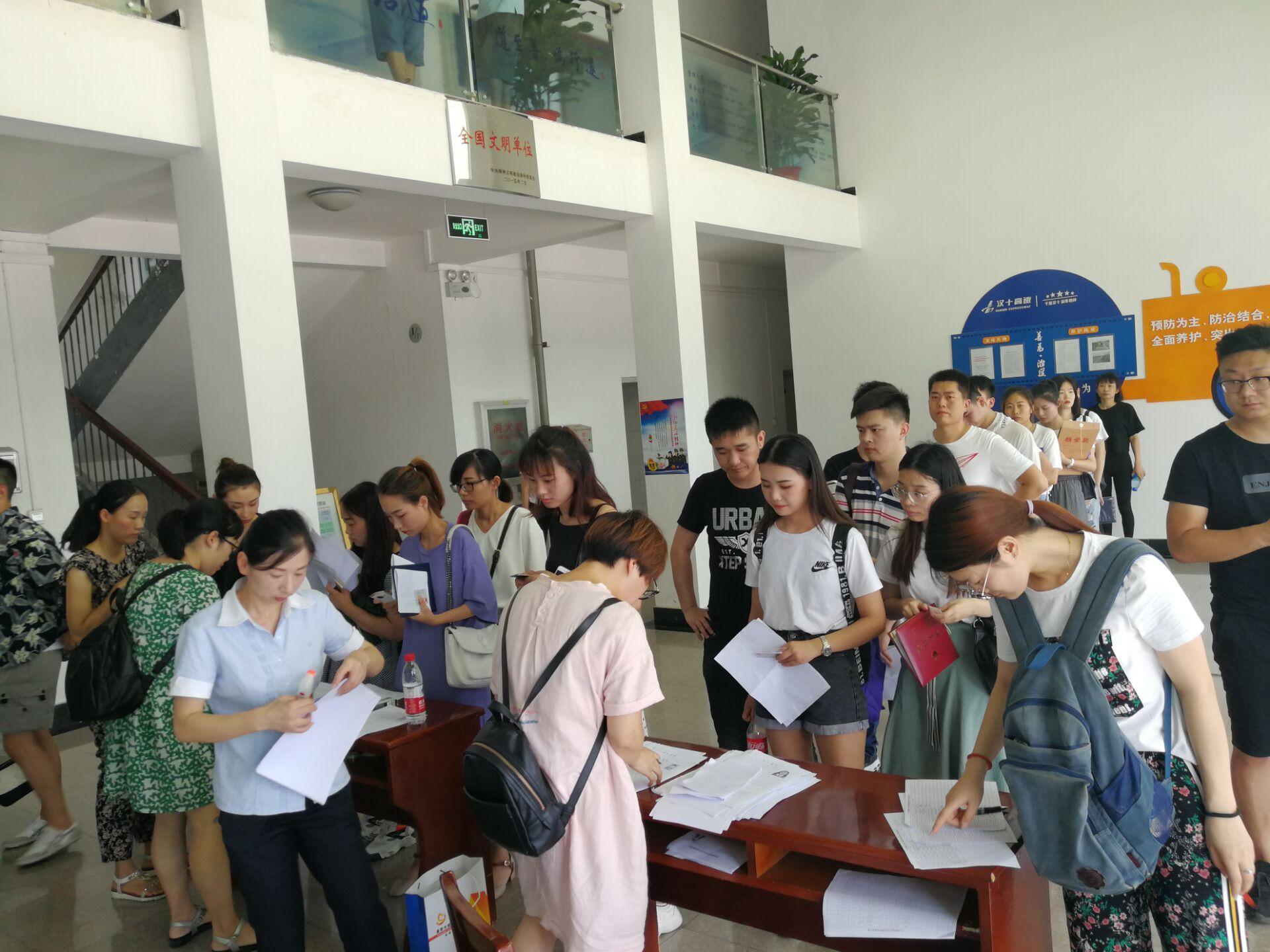 汉十高速收费员招录工作顺利开展